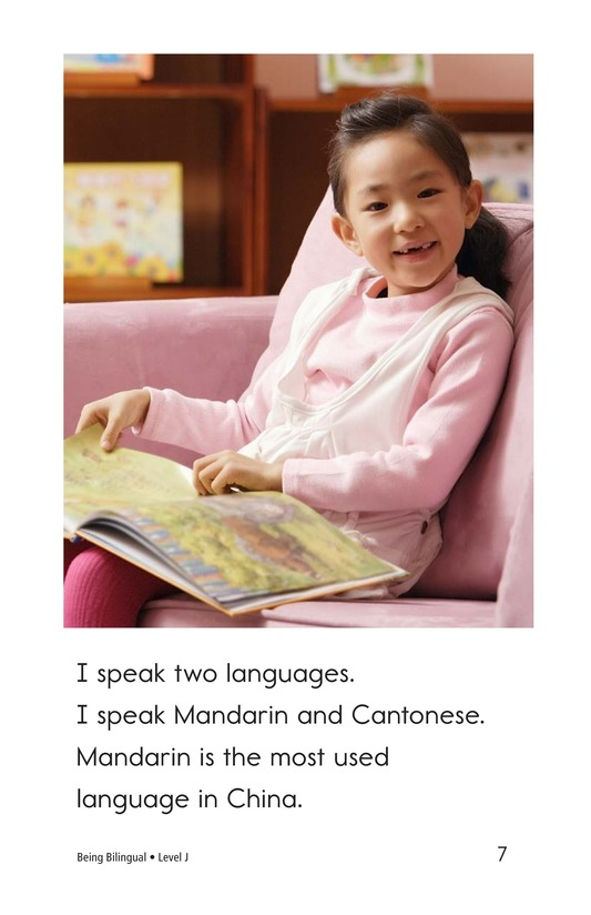 Book Preview For Being Bilingual Page 7