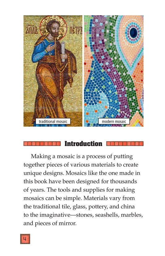 Book Preview For Making Mosaics Page 4