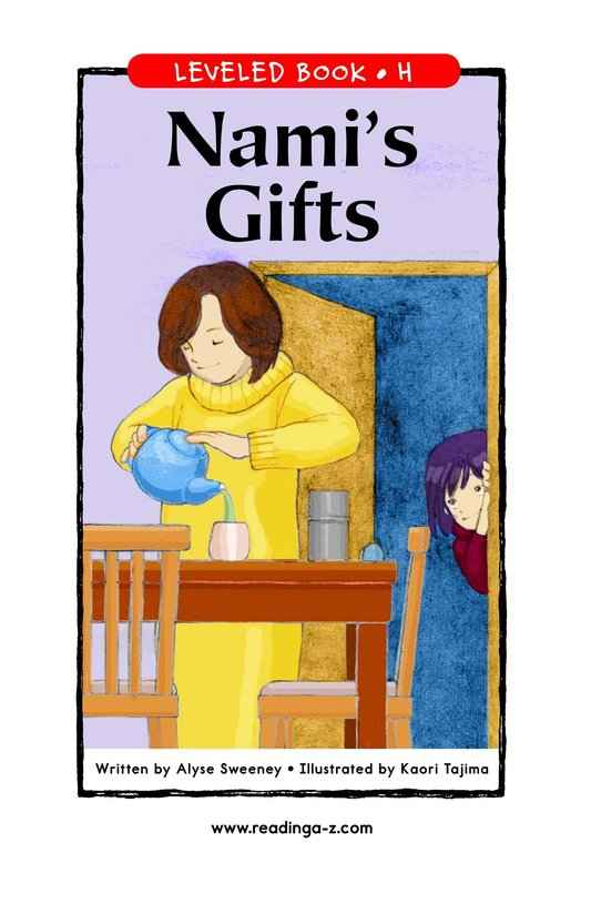 Book Preview For Nami's Gifts Page 1