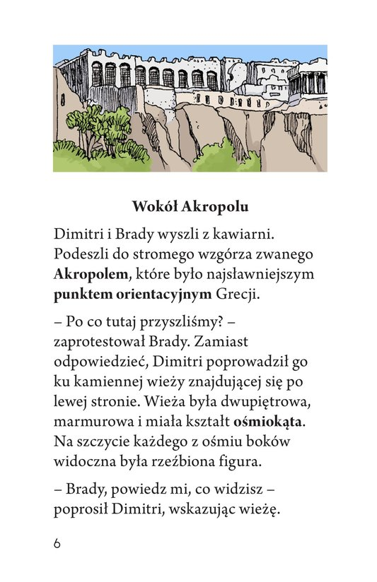Book Preview For Acropolis Adventure Page 6