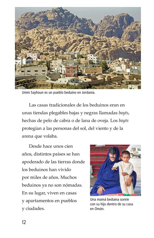 Book Preview For Desert People Page 12