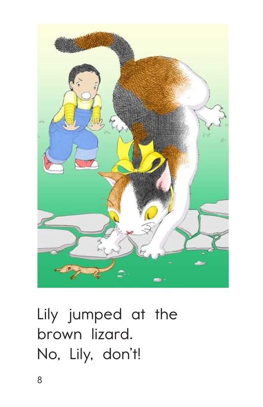 Book Preview For No, Lily, Don't! Page 8