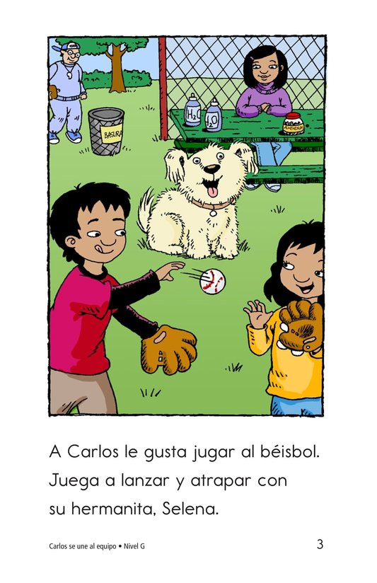 Book Preview For Carlos Joins the Team Page 3