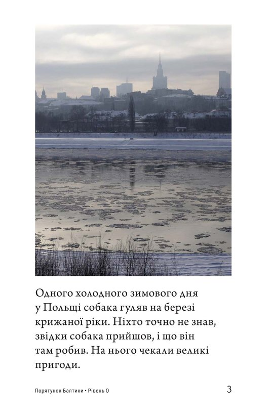 Book Preview For Baltic Rescue Page 3