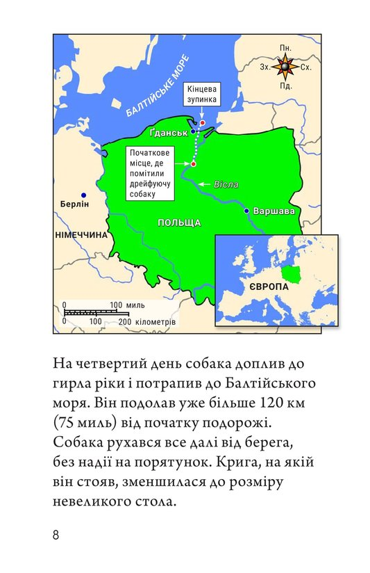 Book Preview For Baltic Rescue Page 8