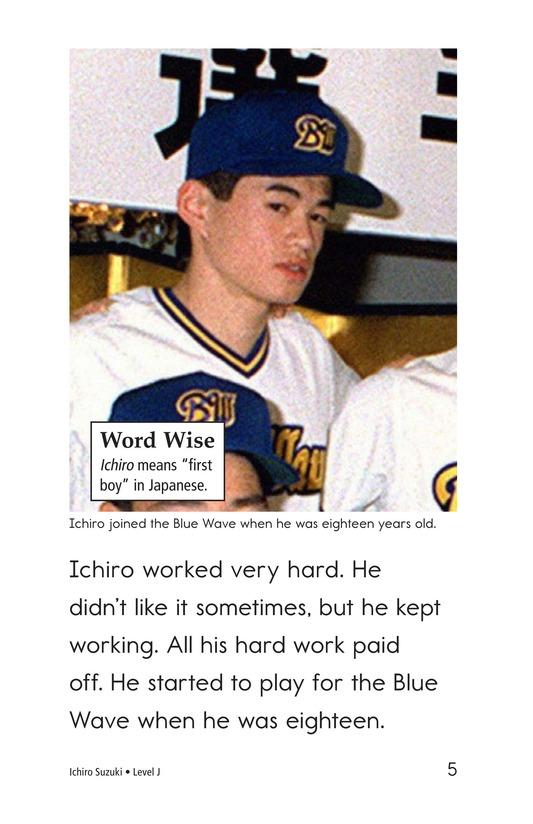 Book Preview For Ichiro Suzuki Page 5