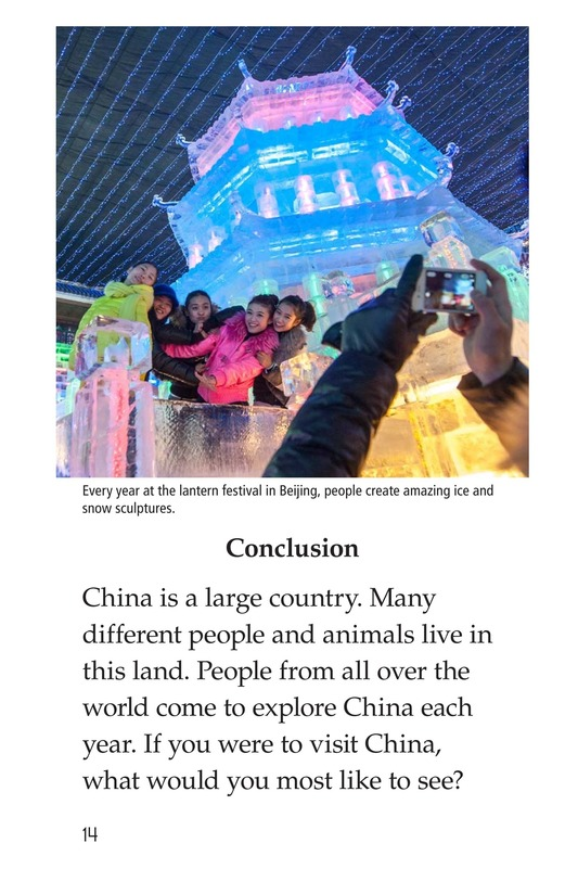 Book Preview For China Page 14