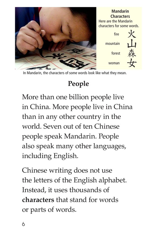 Book Preview For China Page 6
