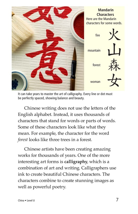 Book Preview For China Page 7
