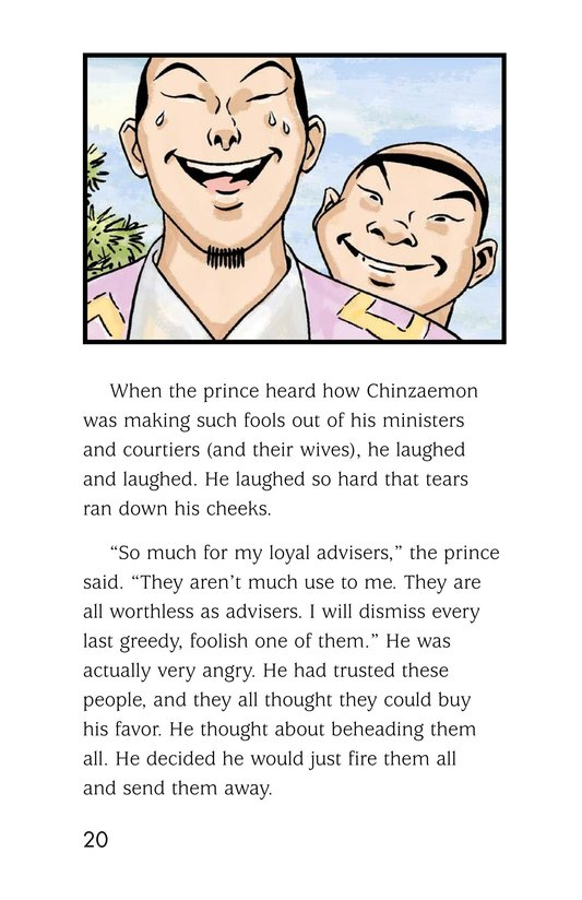 Book Preview For Chinzaemon the Silent Page 20
