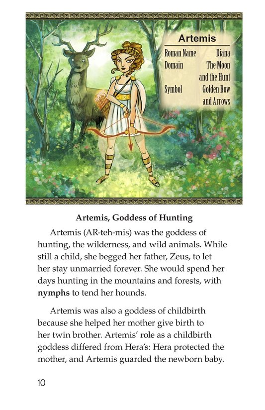 Book Preview For Ancient Greek and Roman Gods Page 10