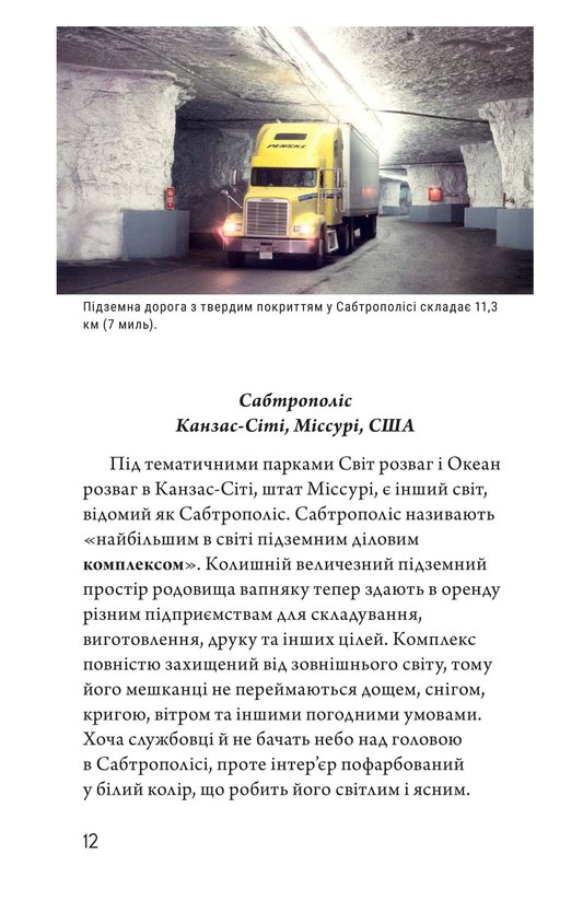 Book Preview For Underground Cities Page 12