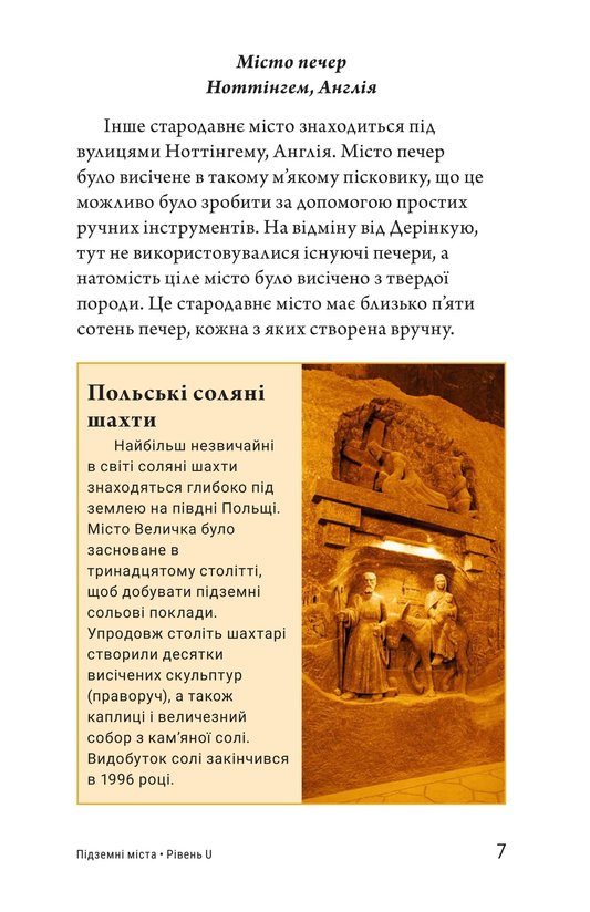 Book Preview For Underground Cities Page 7