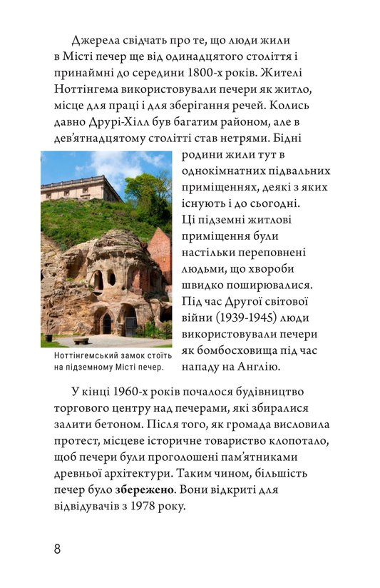 Book Preview For Underground Cities Page 8