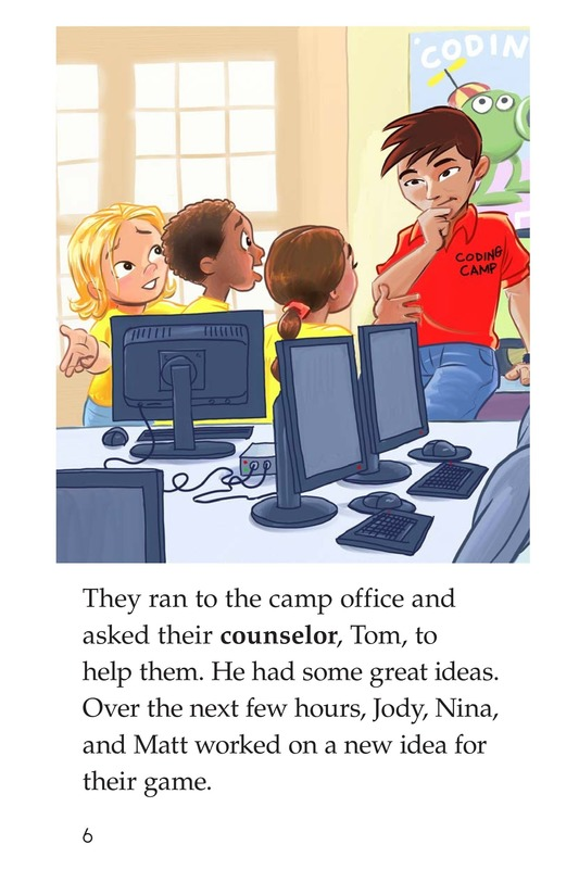 Book Preview For Coding Camp Page 6