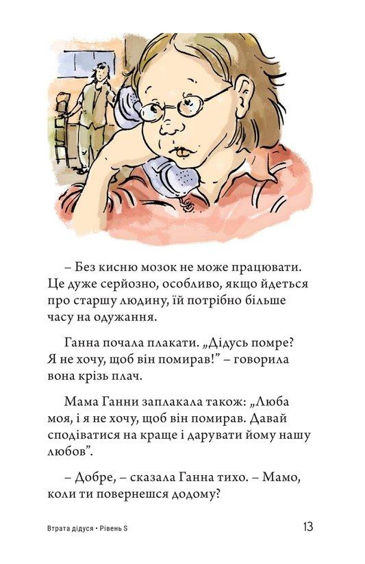 Book Preview For Losing Grandpa Page 13