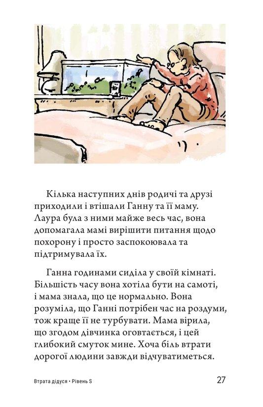 Book Preview For Losing Grandpa Page 27