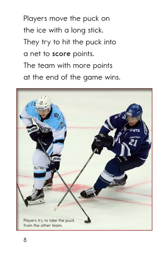 Book Preview For Hockey Page 8