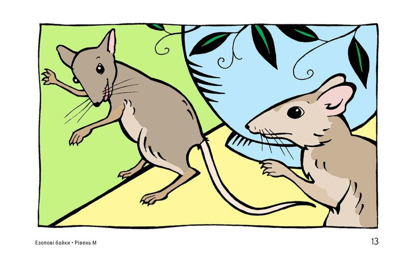 Book Preview For Aesop's Fables Page 13