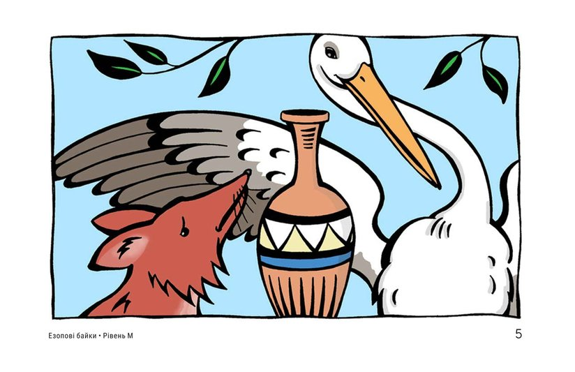 Book Preview For Aesop's Fables Page 5