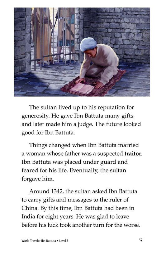 Book Preview For World Traveler Ibn Battuta Page 9