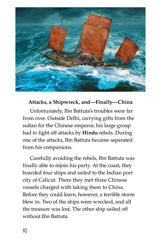 Book Preview For World Traveler Ibn Battuta Page 10