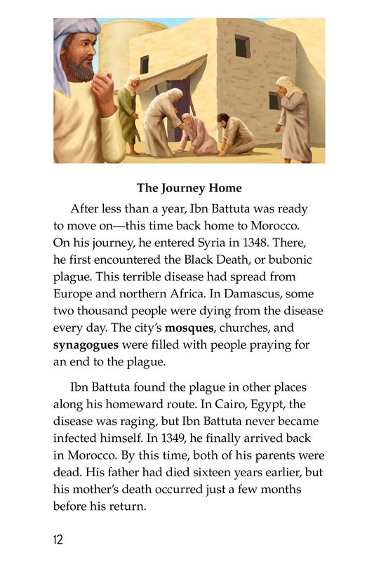 Book Preview For World Traveler Ibn Battuta Page 12
