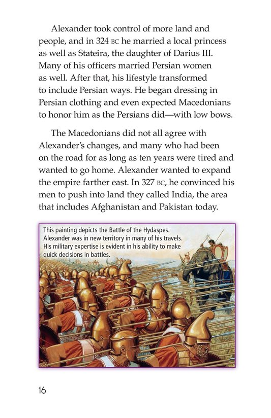 Book Preview For Alexander the Great Page 16