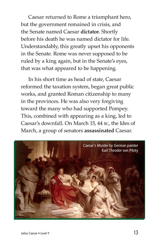 Book Preview For Julius Caesar Page 13