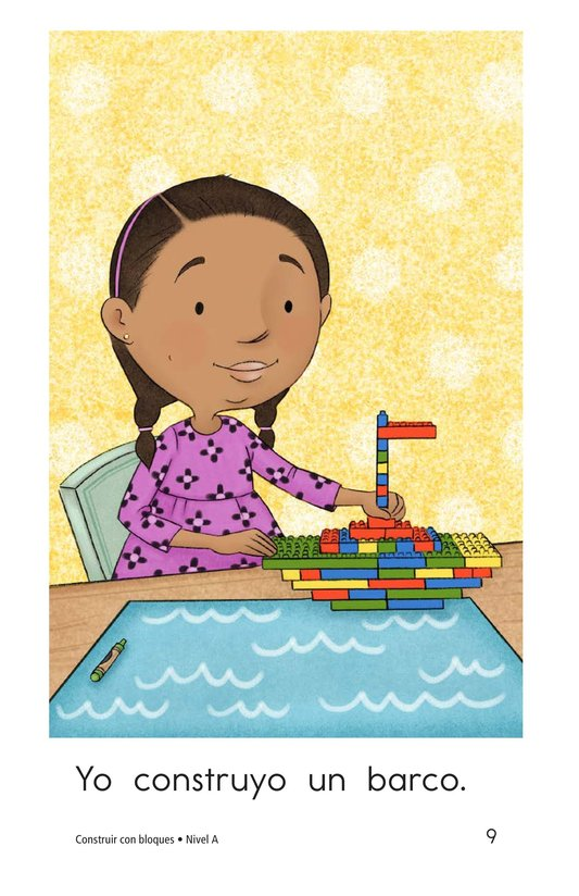 Book Preview For Building with Blocks Page 9