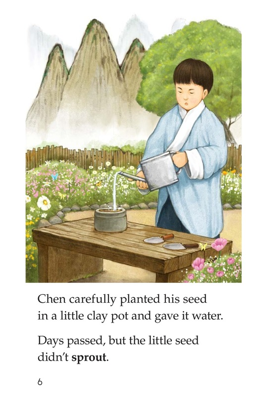 Book Preview For The Empty Pot Page 6