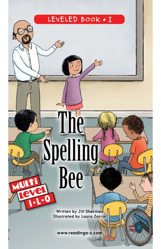 Book Preview For The Spelling Bee Page 0