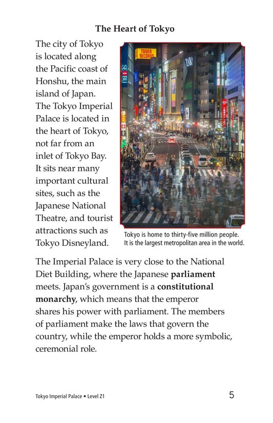 Book Preview For Tokyo Imperial Palace Page 5