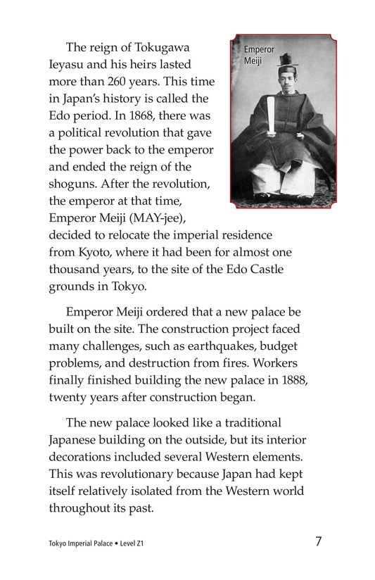 Book Preview For Tokyo Imperial Palace Page 7