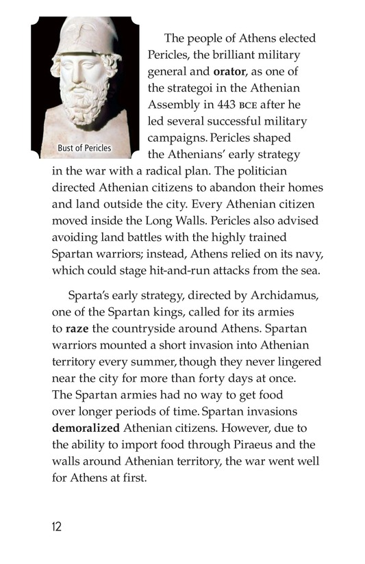 Book Preview For The Peloponnesian War: Athens Versus Sparta Page 12