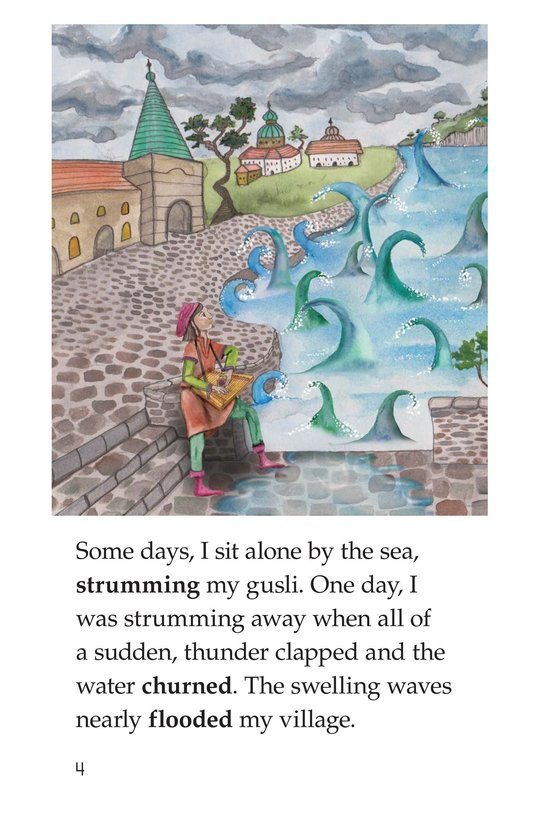Book Preview For Sadko and the Sea Kingdom Page 4