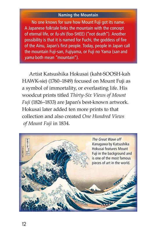 Book Preview For Mount Fuji Page 12