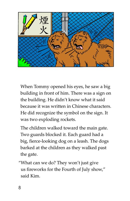 Book Preview For Tommy Saves the Fourth of July Page 8