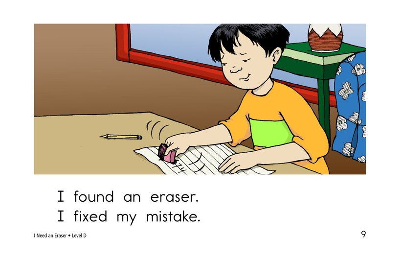 Book Preview For I Need An Eraser Page 9