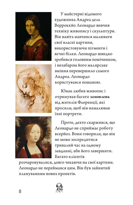 Book Preview For The Legacy of da Vinci Page 8