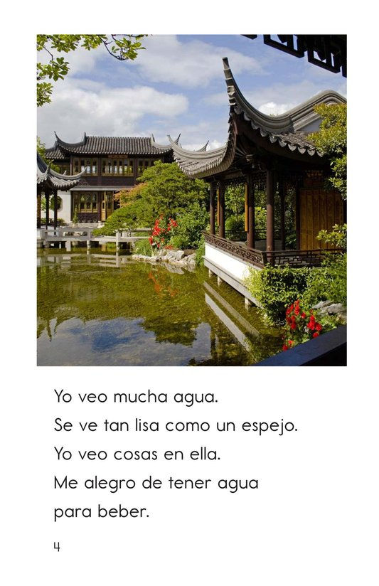 Book Preview For In a Chinese Garden Page 4